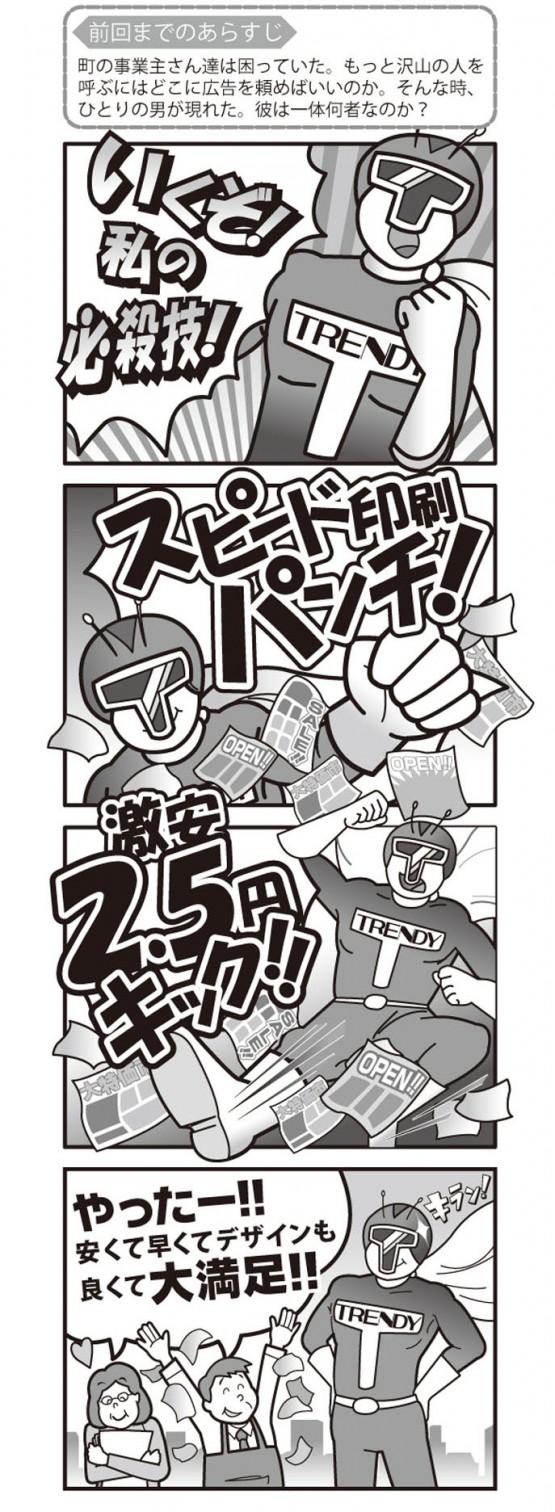 manga.2