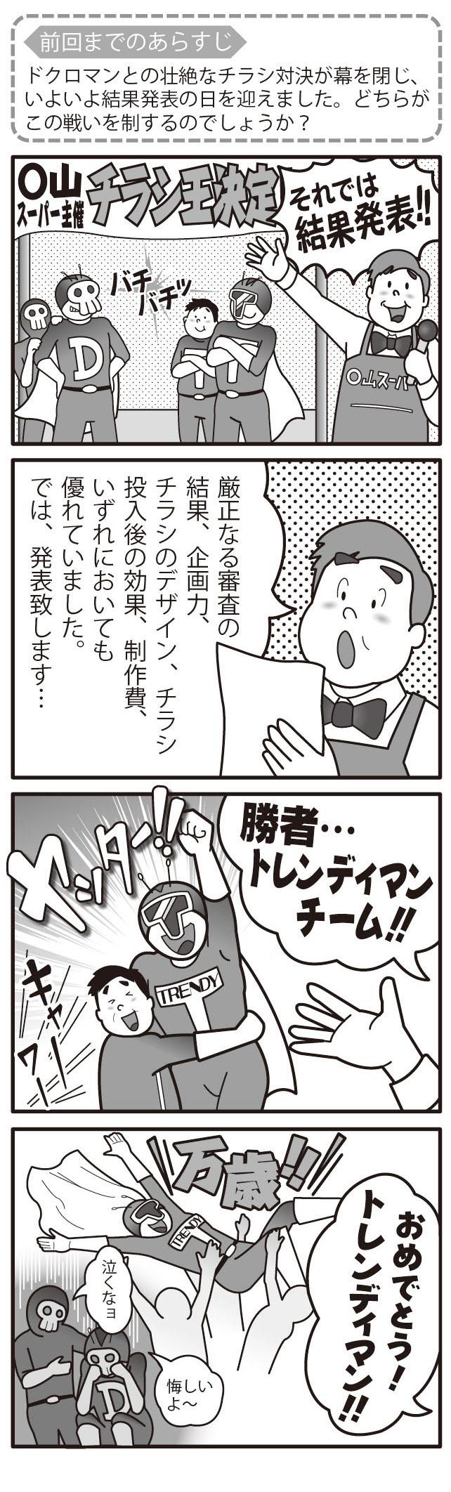ブログ.07