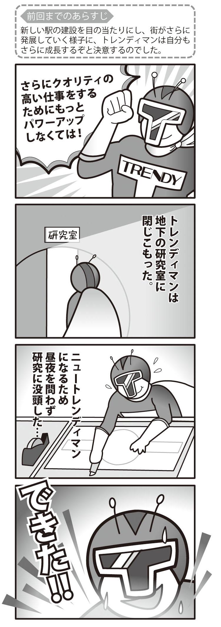 ブログ.09